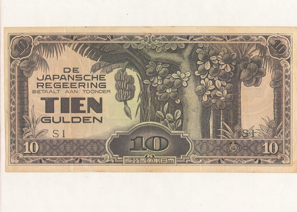 57_Maffin_Bay_Japanese_issued_Guilder