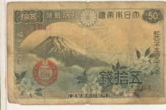 58_Maffin_Bay_Japanese_currency