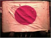 Japan_Battle_Flag