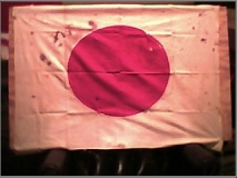 Japan_Battle_Flag